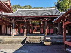 Sofuku-ji (崇福寺)
