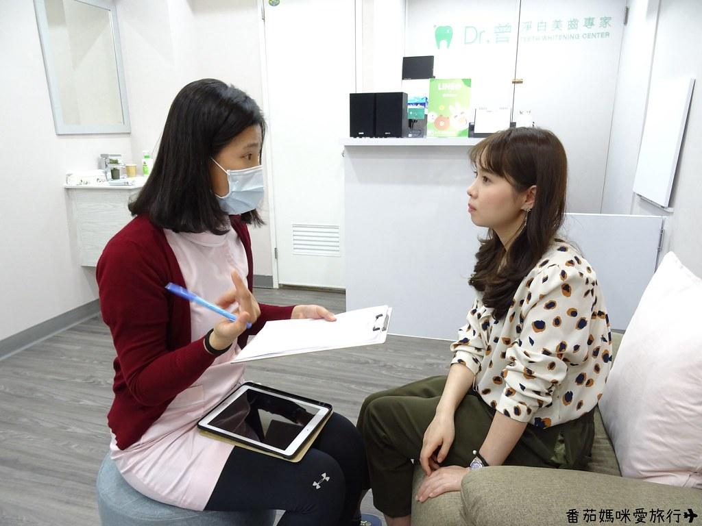 Dr曾淨白美齒專家 (17)