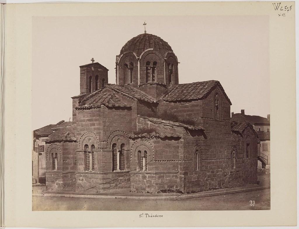 Альбом из 21 фото. из Афин и Пирея в 1880 году, подарок доктора Фювьера-18