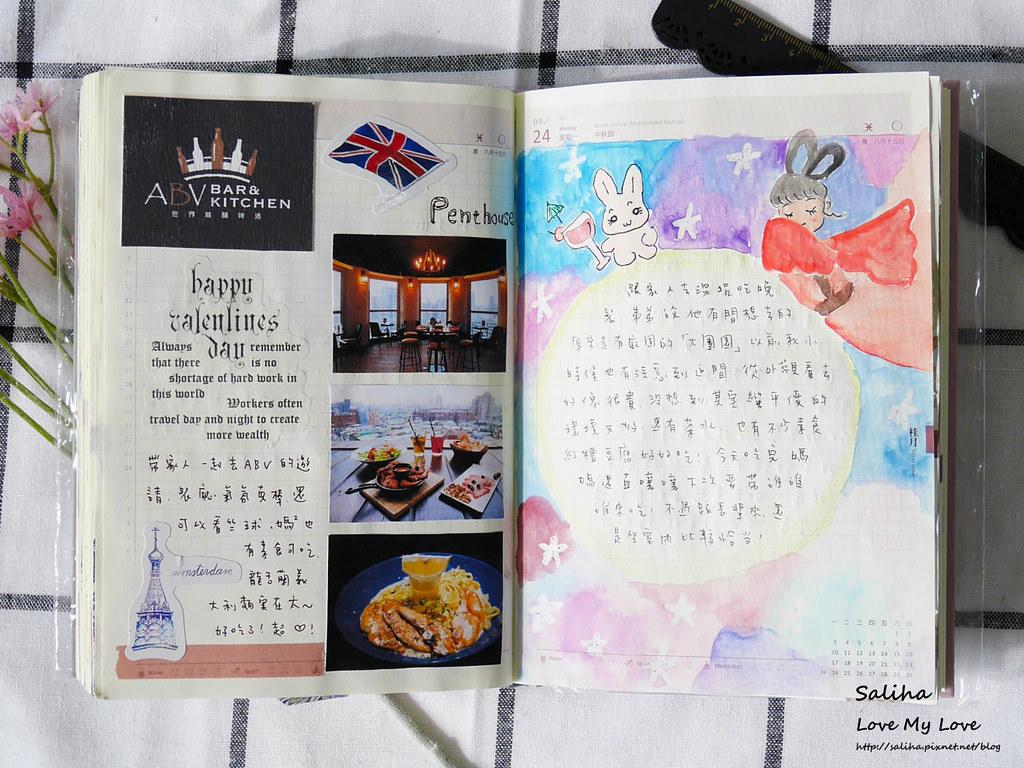 手帳日記裝飾分享紙膠帶設計水彩遊記 (24)