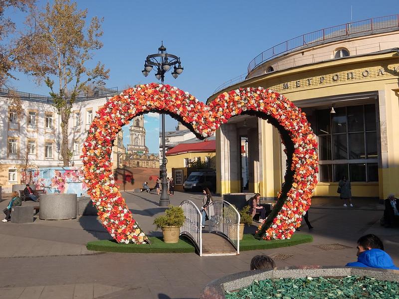 Москва - Сердце на Пятницкой