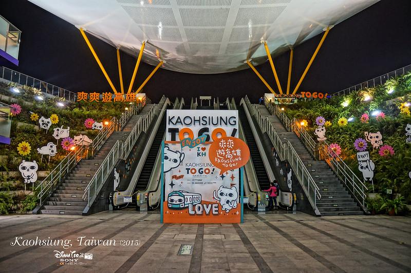 Taiwan Kaohsiung MRT Station 1