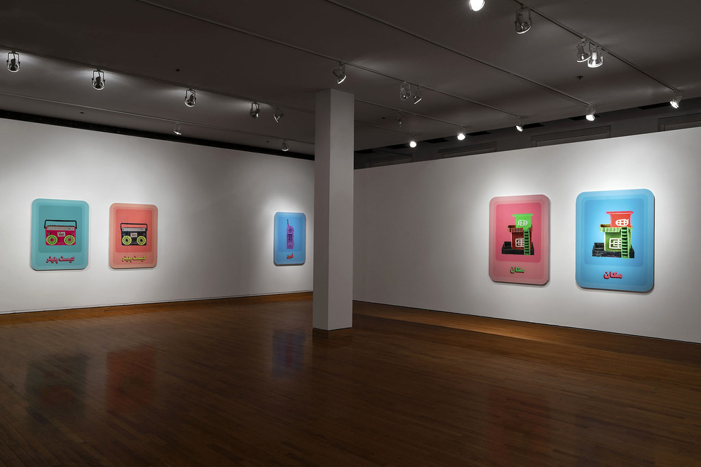 Iftikhar Dadi and Elizabeth Dadi exhibition <em>Tilism</em>, in John Hartell Gallery.