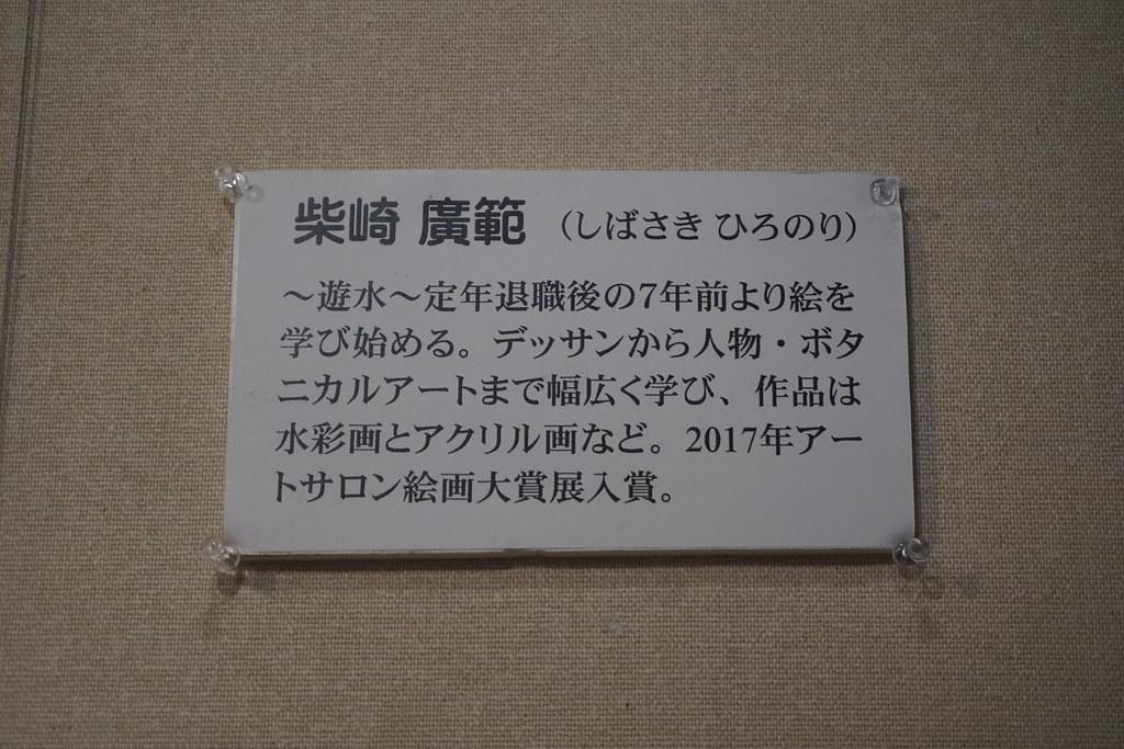 江古田ユニバース