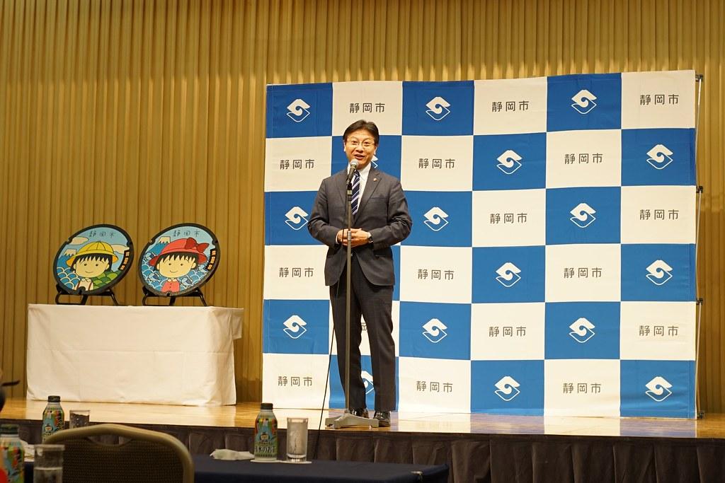 「世界に輝く静岡市」東京記者発表会