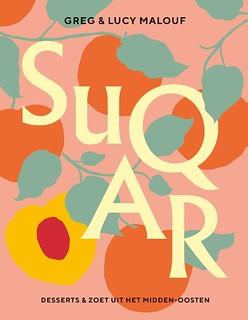 .Greg & Lucy Malouf - Suqar