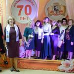 Встреча выпускников в год 70-летия школы им.А.В.Суворова в Геленджике