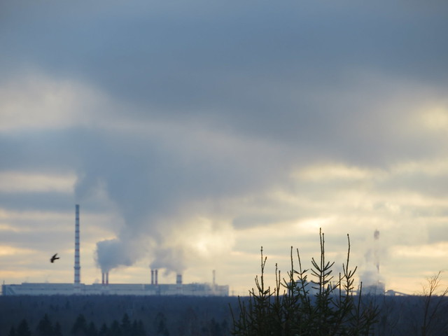 EEJ - Eesti Elektrijaam