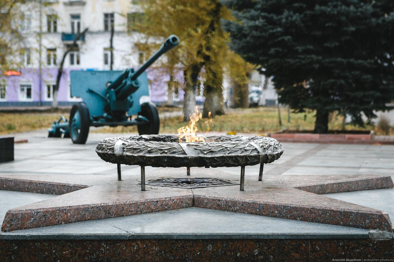 """Новокуйбышевск, мемориал """"Вечный огонь"""""""