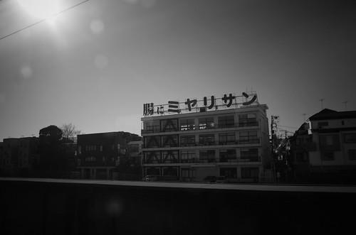tokyo monochrome 48