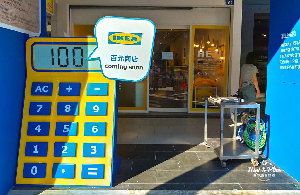 台中IKEA百元商店逢甲店02