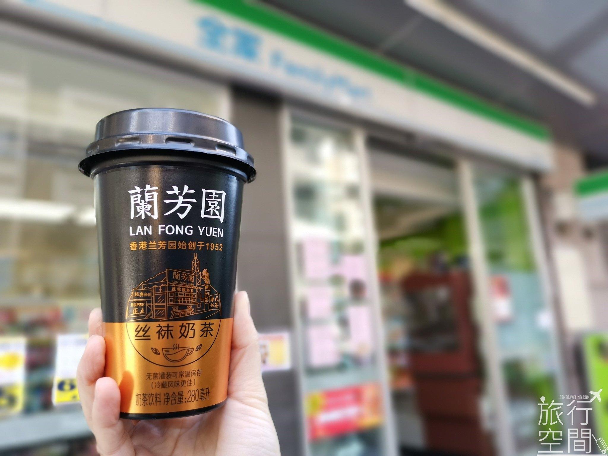 港式奶茶始祖