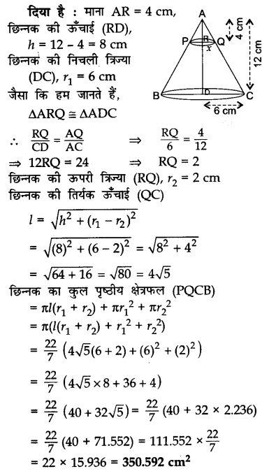 CBSE Sample Papers for Class 10 Maths in Hindi Medium Paper 2 S22