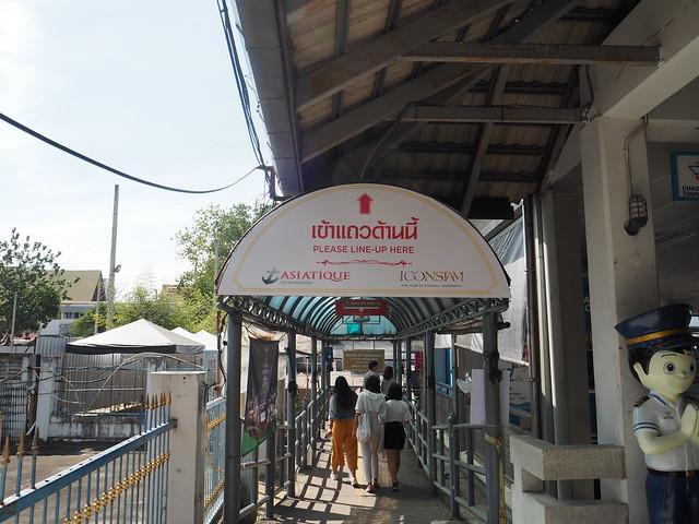 P1010239 アイコンサイアム(ICONSIAM) バンコク Bangkok thailand