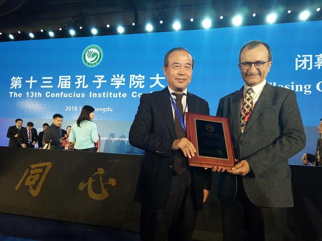 La Fundació Institut Confuci de Barcelona rep el premi «Institut Confuci d'Excel·lència»