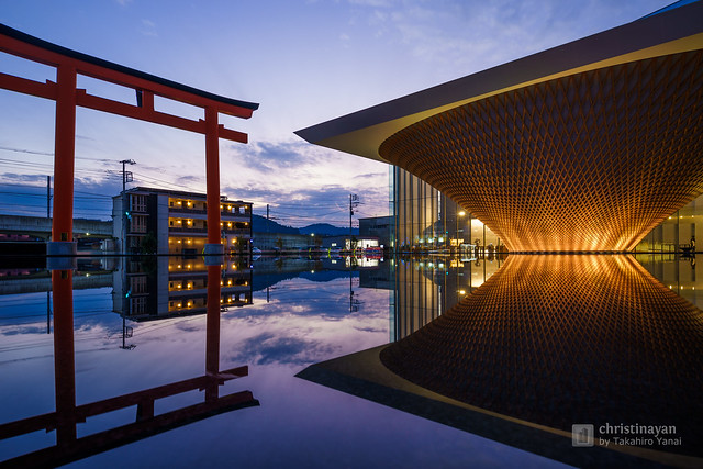 Exterior view of Mt.Fuji World Heritage Centre, Shizuoka (静岡県富士山世界遺産センター)