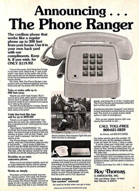 Phone Ranger 1980