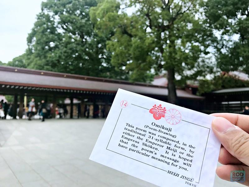 Tokyo Trip 05 RODMAGARU