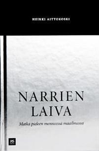 narrien_laiva