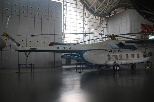 B-7803