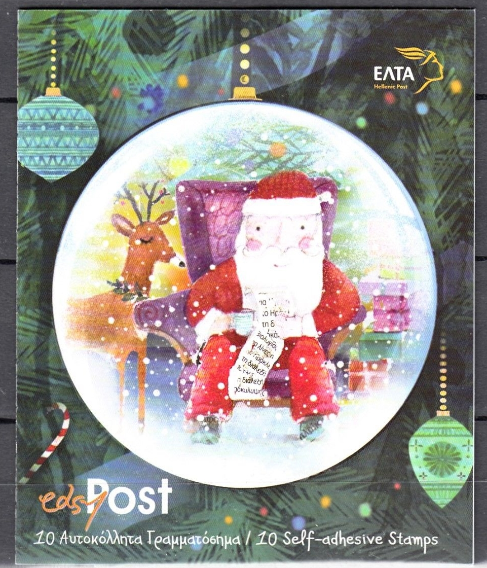 Greece - Christmas 2018 self-adhesive 72-euro cent Booklet cover