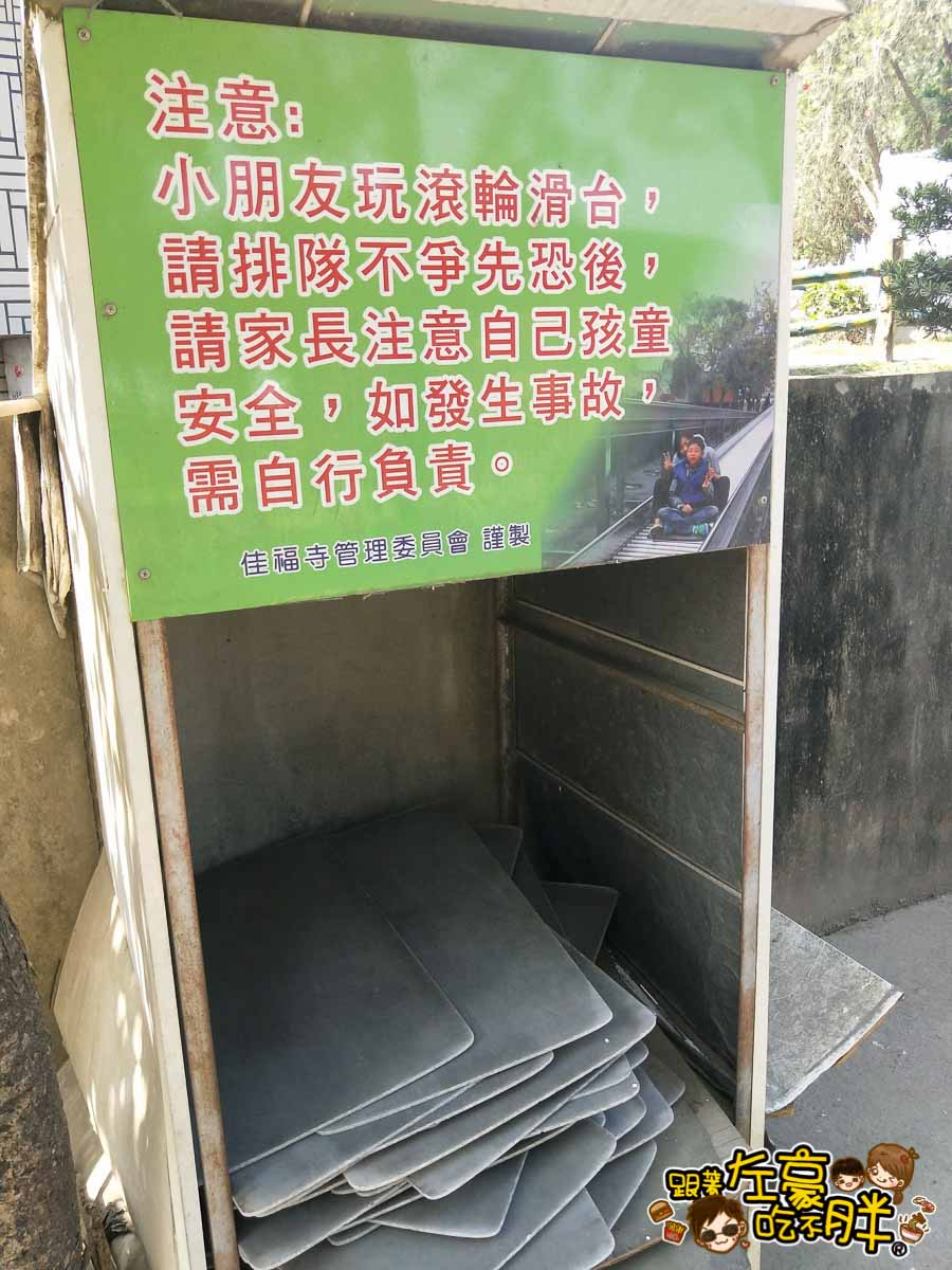 台南佳福寺溜滑梯(台南親子旅遊)-22
