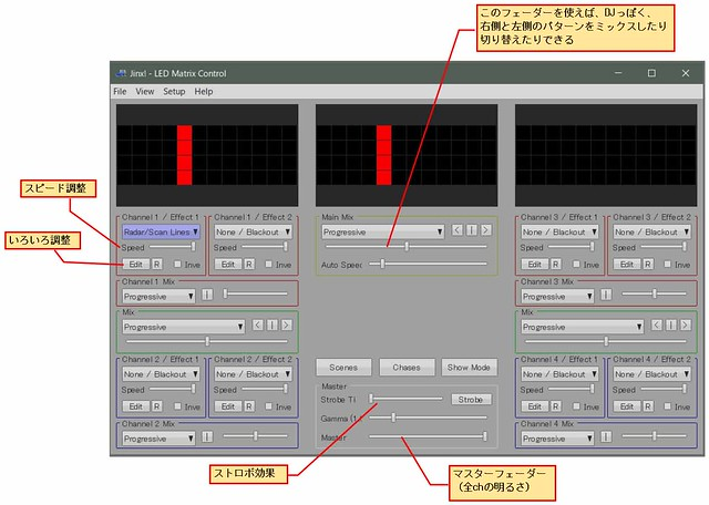 M5Stack_Art_Net33