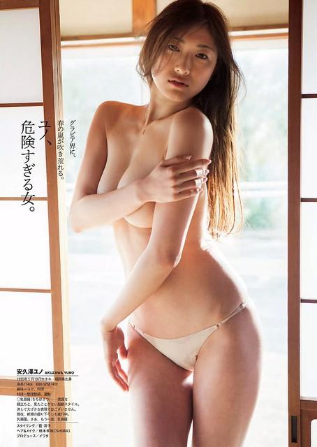 安久澤ユノ11