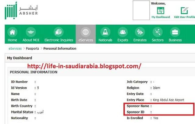 "1901 Procedure to Get ""Sponsor ID"" in Saudi Arabia through MOI Account 03"