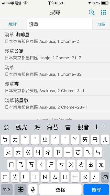 App寫文_181216_0022