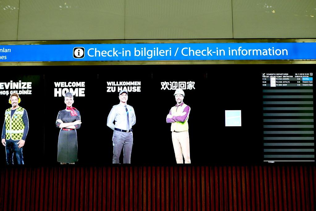 伊斯坦堡新机场-航班资讯看板