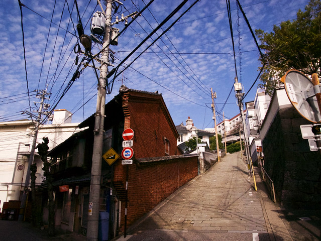 593-Japan-Nagasaki
