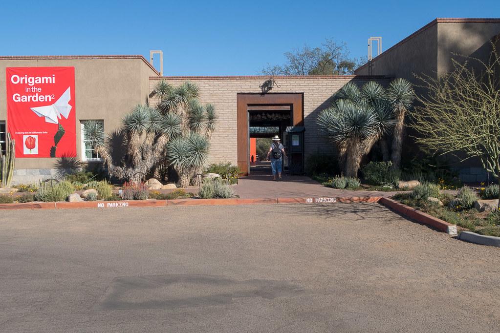 Entry doorway to Tucson Botanical Gardens