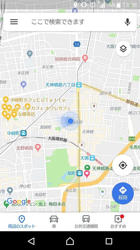 天六から黒崎町方面へ行ってしまって、途中で微調整。3駅のちょうど真ん中あたりにあることを確認。
