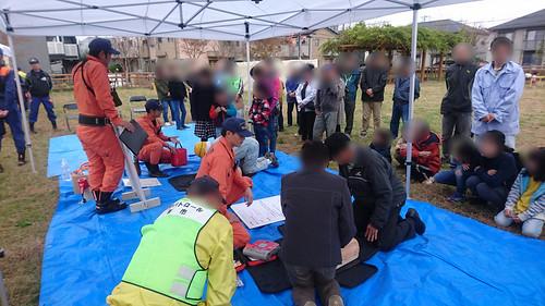 20181118 郷町会 防災訓練