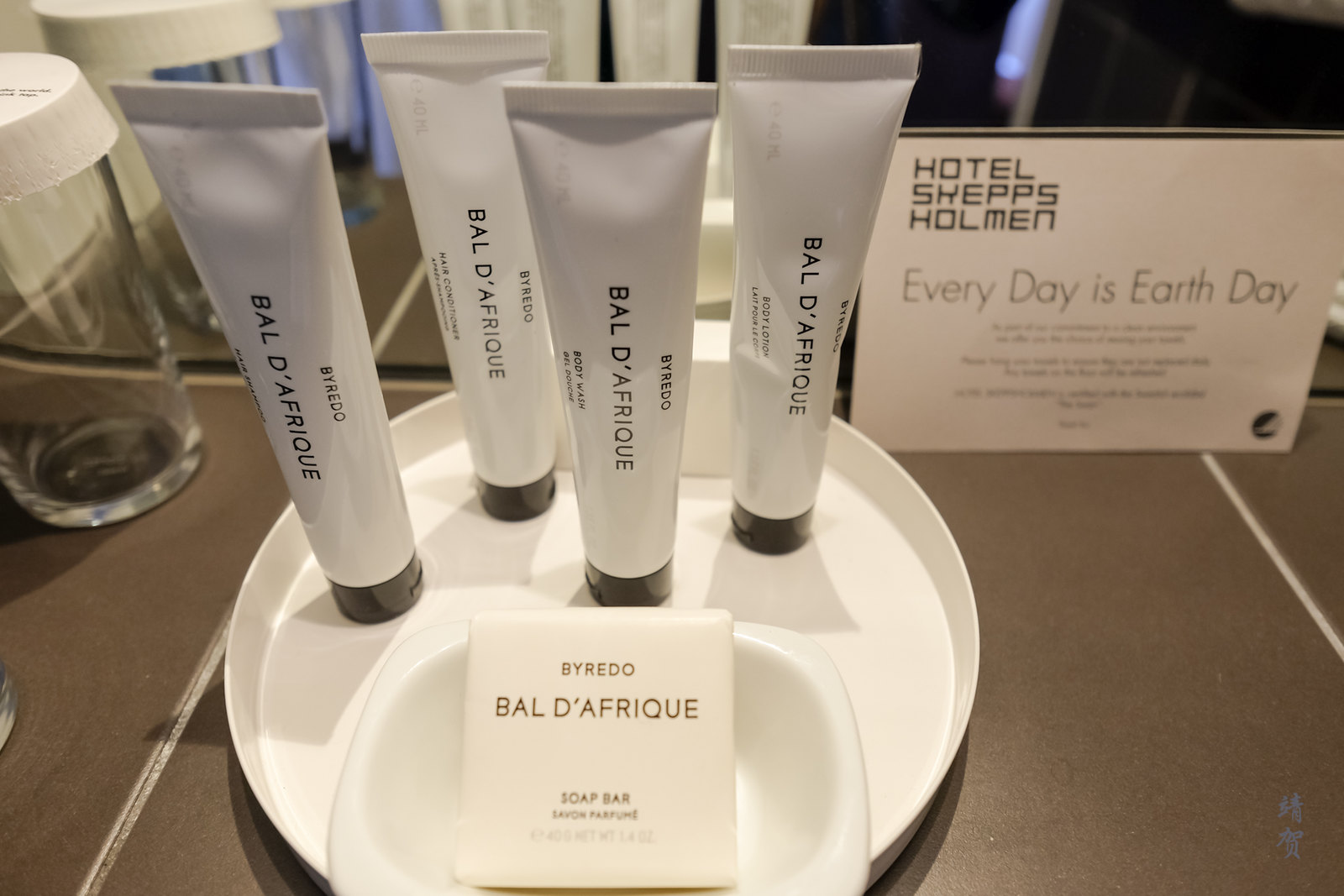 Byredo amenities