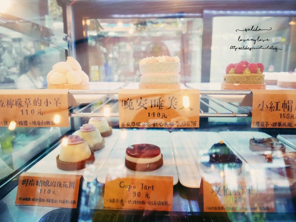 台北士林站下午茶Cupo Story 故事點心坊好吃蛋糕甜點咖啡婚禮小物價位價錢menu價格菜單 (1)