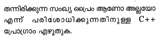 Plus One Computer Science Model Question Papers Paper 3.21