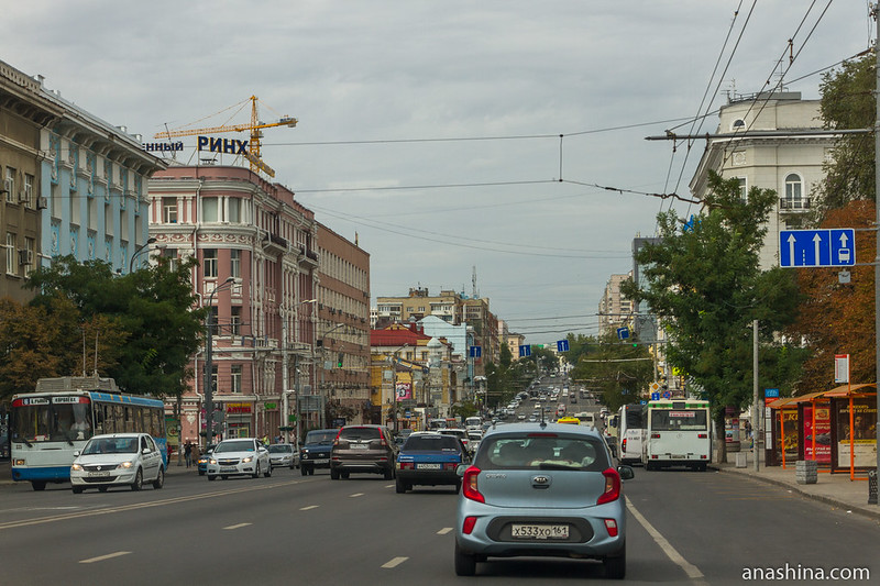 Одна из улиц Ростова-на-Дону