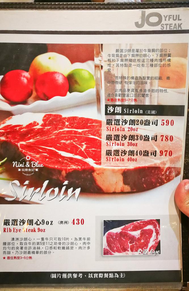 饗厚牛排 菜單 壽星優惠03