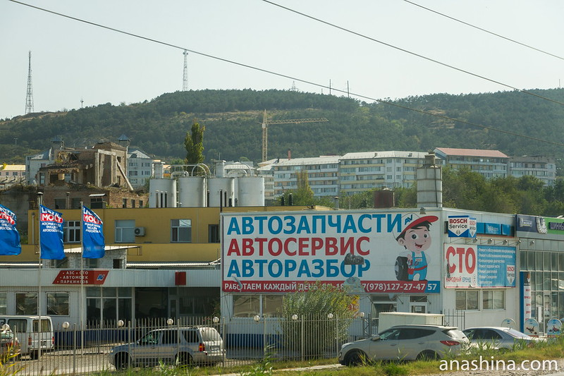 Окрестности Феодосии, Крым