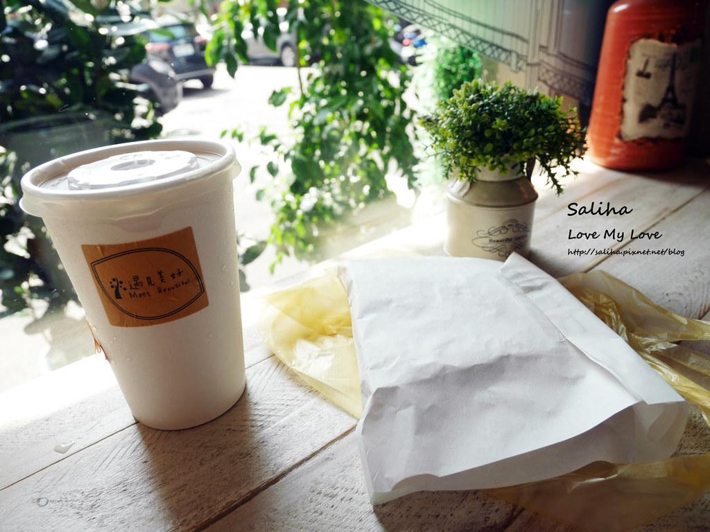 台北中山區農安街行天宮站附近好吃外帶早餐店推薦遇見美好 (2)