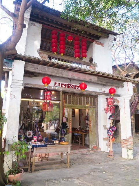 老塘湖藝術村 (12)