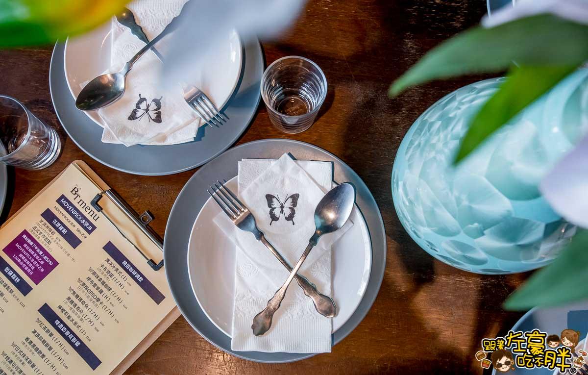 BT蝴蝶餐廳-17