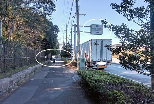 東京港野鳥公園の駐車場入口