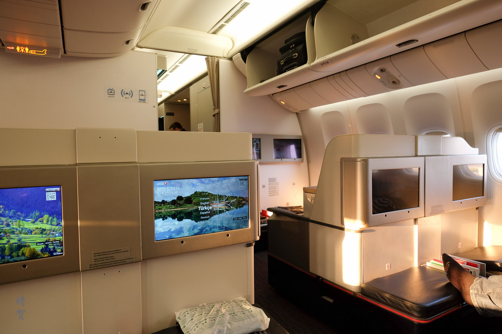 Cabin in Business Class