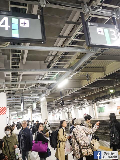 仙台機場免稅店-5