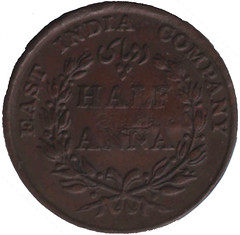 19th century coins countermarked TC 2 reverse