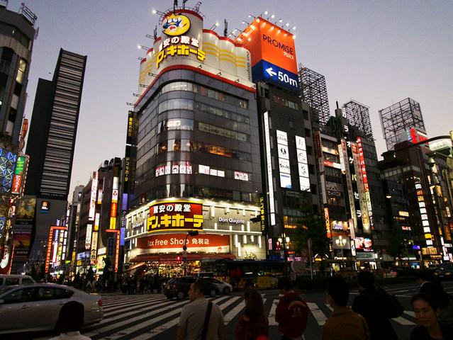 031-Japan-Tokyo