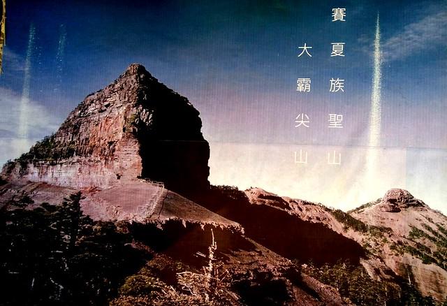 向天湖 (15)